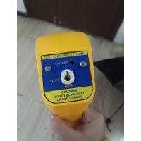 PortaSens II C16手持式有毒有害气体检测报警仪