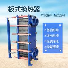国内知名品牌 板式换热器 中央空调组合换热机组 定制