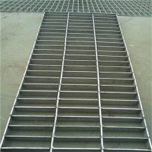 插接式钢格板 钢格板承载平台 踏步格栅板多少钱