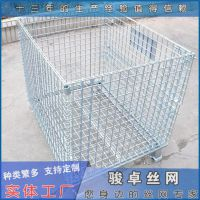 镀锌仓库笼|托盘式仓储笼车|分拣金属网箱多少钱