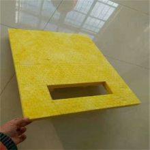 来图加工玻璃棉针刺毯 幕墙玻璃棉夹芯板销售