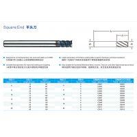 高硬度材料专用铣刀生产厂家
