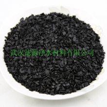 武汉滤源销售 果壳活性碳