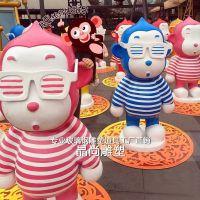 卡通猴子酷酷猴玻璃钢雕塑模型摆件商场美陈装饰户外大型雕塑定制工厂