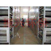 活性碳带式干燥设备 / 多层带式连续干燥机