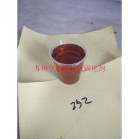 优异的粘接性进口环氧固化剂亨思特进口环氧固化剂