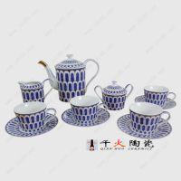 景德镇千火陶瓷 欧格咖啡具套装厂家批发