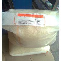 一级代理醋酸纤维素CA 美国ROTUBA AB33 注塑级 二醋酸CA塑料原料