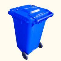 国标煌达 可挂车可移动240L环卫户外垃圾桶240环保垃圾桶