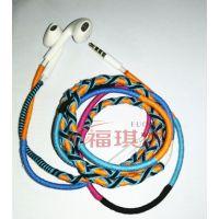 东莞编织绕线彩色耳机编织数据线