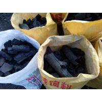 陕西省纯苹果木烧烤木炭,含碳量95%以上基地直销