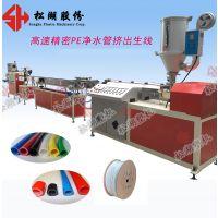 纯水机/净水机PE用管挤出生产线