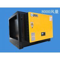 洒店厨房商业厨房用静电光解复合式油烟净化器TJ-FJ-8 8000风量