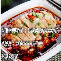 南京紫燕百味鸡加盟总部