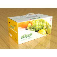 精美礼品盒15638212223南阳天地盖款式的水果礼盒