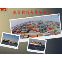 国际货代深圳海运拼箱到台湾专线可双清包税到门