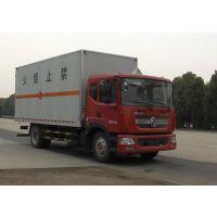 哪里有卖12吨的国五易燃气体厢式运输车