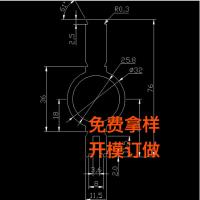 燕尾铝型材 diy非标铝材 滑导轨铝合金 6061-T6氧化加工