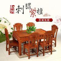 红木餐桌 非洲花梨木圆桌 实木餐桌椅组