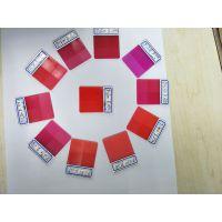 进口颜料 润巴染料红P1610 耐高温;高透明颜料一级代理