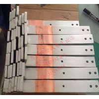全国专业来图定制金成牌电池硬铜排正负极连接软铜排汽车电池导电连接母排生产厂家