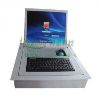 厂家直销欧式液晶屏翻转器桌面带键盘鼠标显示器翻转器高档多媒体会议桌翻转器