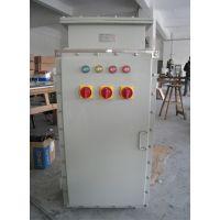 防爆自耦减压起动器控制箱 防爆自耦减压启动控制柜