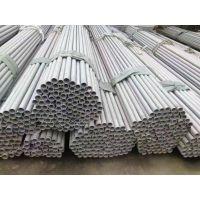 无锡名扬钢业大量供应304不锈钢无缝管