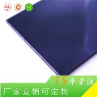 上海捷耐厂家直销 3mm PC耐力板精密雕刻加工