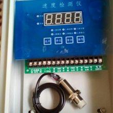 DH-S触轮式检测仪双轮接触式DH-S(V)皮带速度检测仪