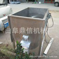 养殖饲料搅拌混合机 304不锈钢混合机 厂家定做