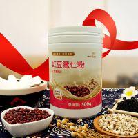 时光磨坊营养代餐粉即冲饮 含糖红豆薏米粉