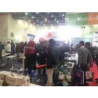 第三十届越南西贡纺织及制衣工业展览会