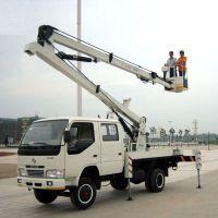 可跨越的高空作业台 曲臂式升降平台 高空作业可跨越维修用作业台