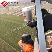 供应帽式金属接线盒厂家光缆接头盒24芯