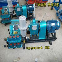 赤峰注浆泵多少钱一台 矿用注浆泵