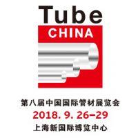 2018中国管道展、2018切管机展