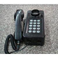 阳泉矿用直通电话