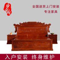 海南红木家具 缅甸花梨木价格 红木家具排名 花梨木沙发价格 东阳红木家具城 红木家具网 红木床