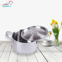不锈钢汤锅,家用汤锅,炊事机械,买汤锅上厨具营行