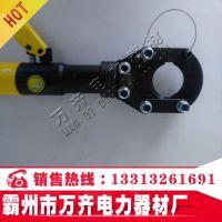 整体式液压线缆剪 液压线缆切刀 电缆剪切钳