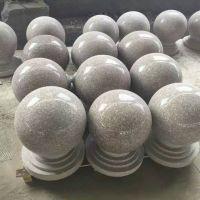 莱阳昊磊石材供应天然花岗岩圆球 花岗岩异形大量库存