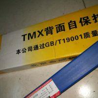 北京金威 TMX316L R316LT1-5 背面自保护不锈钢焊丝 焊接材料