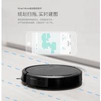 南京新年礼品定制丨南京科沃斯扫地机器人品牌礼品批发