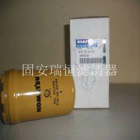 瑞恒工程机械配件418-18-34160小松液压油滤芯