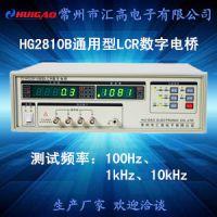 汇高HG2810B通用型LCR数字电桥仪器仪表测试仪