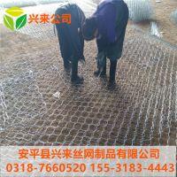 水利工程防洪格宾网 江河护堤格宾网生产 雷诺护垫护坡一般多厚