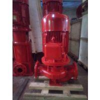 电动机消防泵XBD4.5/39-100L-200AI消火栓泵成套设备