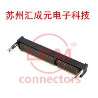 现货供应 康龙 0706F0BE92F 连接器
