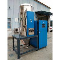 供应塑料PET三机一体除湿干燥机